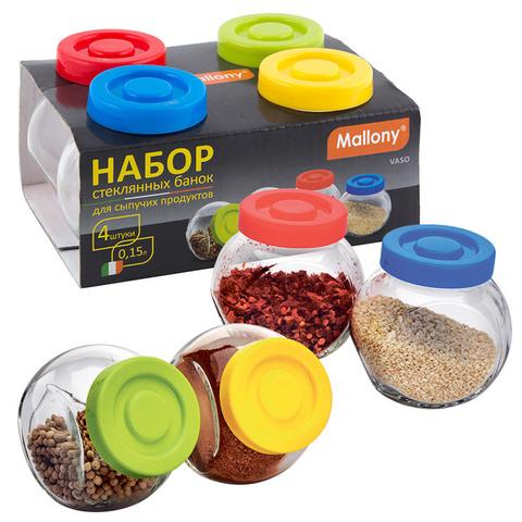 Набор из 4 стеклянных банок (по 0,15 л) VASO с пластиковыми кр-ми для сыпучих продуктов