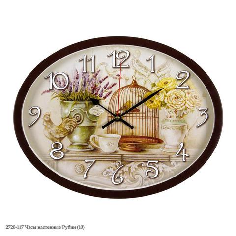 2720-117 Часы настенные