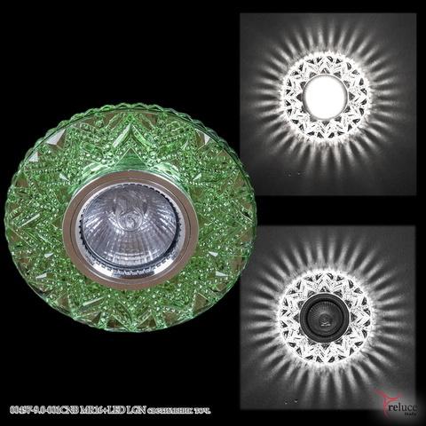 00497-9.0-001CNB MR16+LED LGN светильник точ.