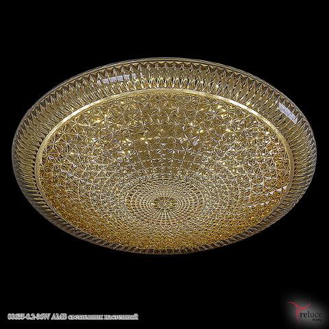 00635-0.2-36W AMB светильник настенный