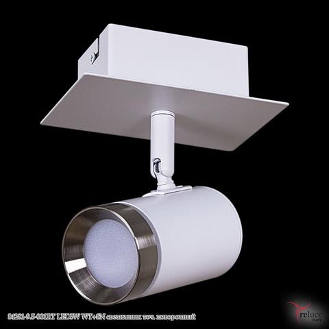 84281-9.5-001RT LED5W WT+SN светильник точ. поворотный