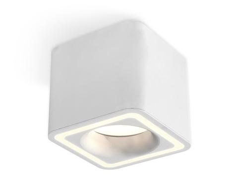 Комплект накладного светильника XS7805020 SWH белый песок MR16 GU5.3 (C7805, N7715)
