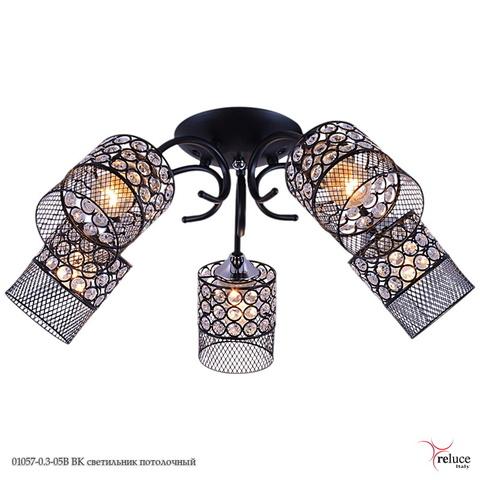01057-0.3-05B BK светильник потолочный
