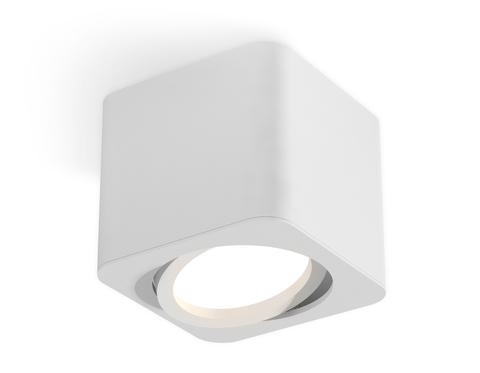 Комплект накладного светильника XS7805010 SWH белый песок MR16 GU5.3 (C7805, N7710)