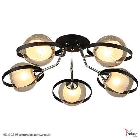 03110-0.3-05 светильник потолочный