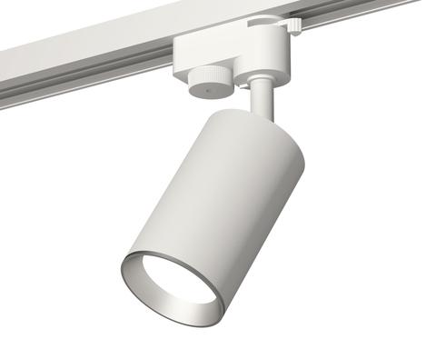 Комплект трекового светильника XT6322004 SWH/PSL белый песок/серебро полированное MR16 GU5.3 (A2520, C6322, N6104)