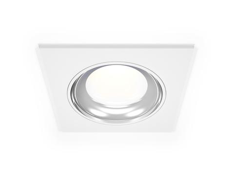 Комплект встраиваемого светильника XC7631061 SWH/PSL белый песок/серебро полированное MR16 GU5.3 (C7631, N7022)