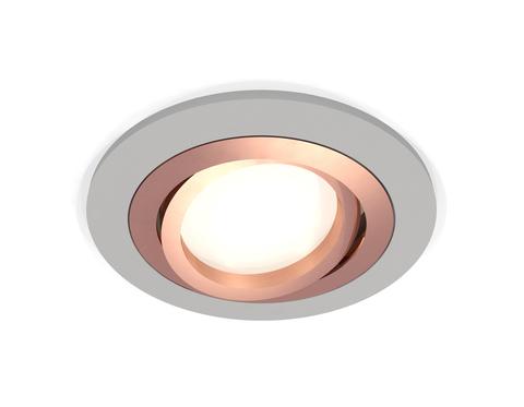 Комплект встраиваемого поворотного светильника XC7623084 SGR/PPG серый песок/золото розовое полированное MR16 GU5.3 (C7623, N7005)