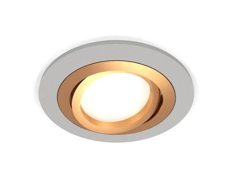 Комплект встраиваемого поворотного светильника XC7623083 SGR/PYG серый песок/золото желтое полированное MR16 GU5.3 (C7623, N7004)