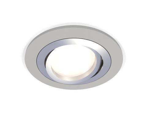 Комплект встраиваемого поворотного светильника XC7623082 SGR/PSL серый песок/серебро полированное MR16 GU5.3 (C7623, N7003)