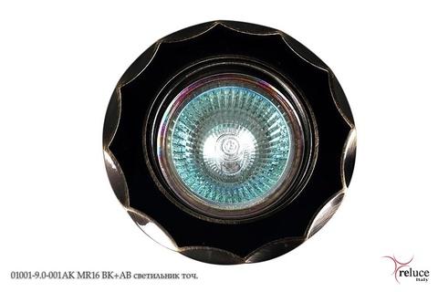 1001/E1 MR16 BK+AB светильник точ.