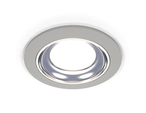 Комплект встраиваемого светильника XC7623061 SGR/PSL серый песок/серебро полированное MR16 GU5.3 (C7623, N7022)