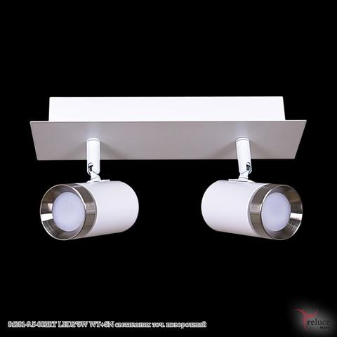 84281-9.5-002RT LED2*5W WT+SN светильник точ. поворотный