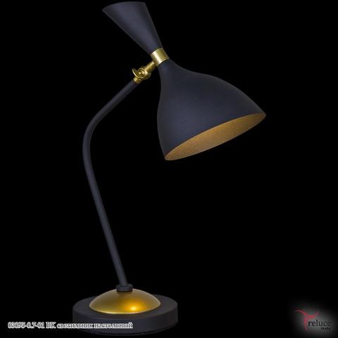 03095-0.7-01 BK светильник настольный