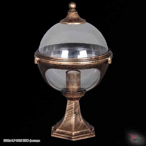 08014-0.7-001S BKG фонарь
