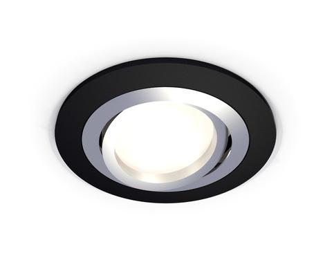 Комплект встраиваемого поворотного светильника XC7622082 SBK/PSL черный песок/серебро полированное MR16 GU5.3 (C7622, N7003)