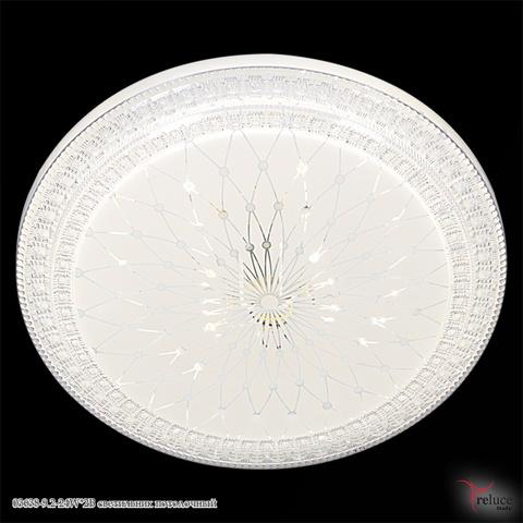 03638-9.2-24W*2B светильник потолочный