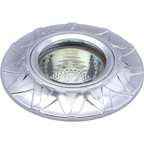 Точечный светильник ENNA GU5.3 001 CH