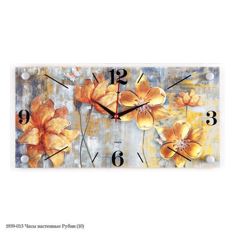 1939-013 Часы настенные