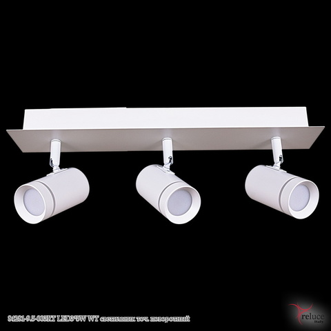 84281-9.5-003RT LED3*5W WT светильник точ. поворотный