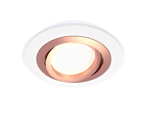 Комплект встраиваемого поворотного светильника XC7621084 SWH/PPG белый песок/золото розовое полированное MR16 GU5.3 (C7621, N7005)