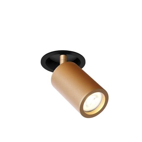 Врезной светильник Favourite 2802-1C