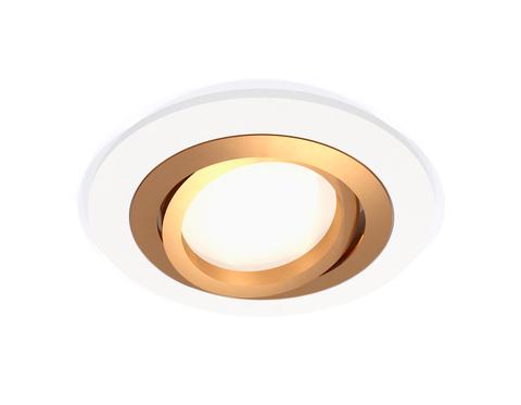 Комплект встраиваемого поворотного светильника XC7621083 SWH/PYG белый песок/золото желтое полированное MR16 GU5.3 (C7621, N7004)