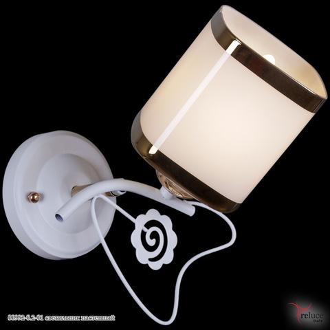 00992-0.2-01 светильник настенный