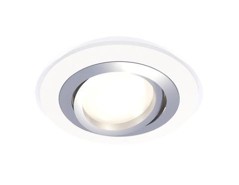 Комплект встраиваемого поворотного светильника XC7621082 SWH/PSL белый песок/серебро полированное MR16 GU5.3 (C7621, N7003)