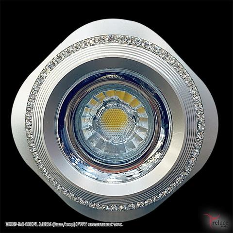16019-9.0-001PL MR16 (2шт/кор) PWT светильник точ.
