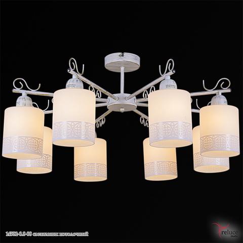 14582-0.8-08 светильник потолочный