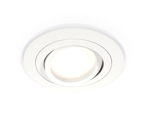 Комплект встраиваемого поворотного светильника XC7621080 SWH белый песок MR16 GU5.3 (C7621, N7001)
