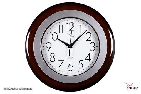 06462 часы настенные