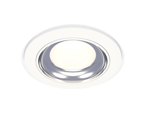 Комплект встраиваемого светильника XC7621061 SWH/PSL белый песок/серебро полированное MR16 GU5.3 (C7621, N7022)