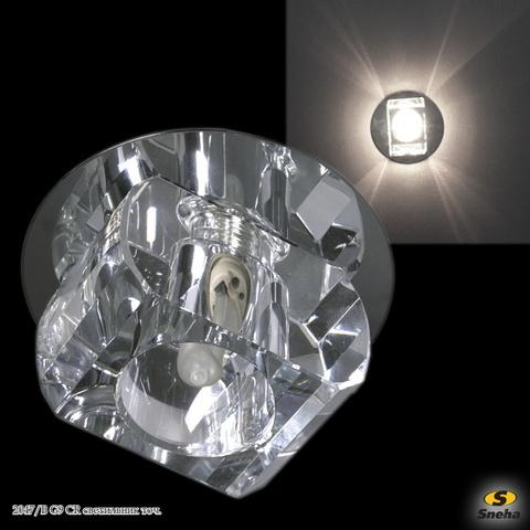 2047/B G9 CR светильник точ.