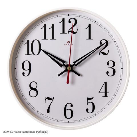 2019-107 Часы настенные