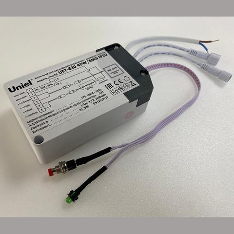 UET-E30 40W/EMG IP20 Блок аварийного питания для светодиодных панелей CLIP IN. TM Uniel