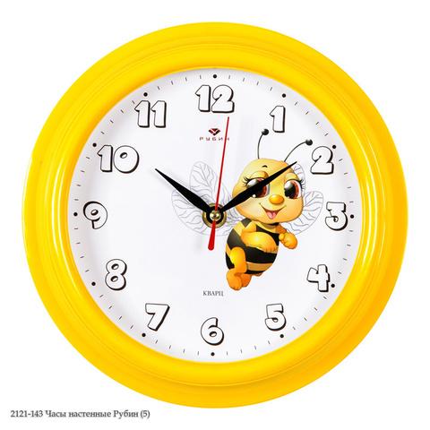2121-143 Часы настенные