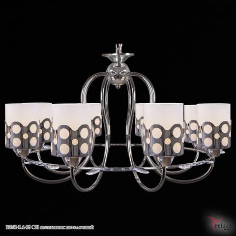 11060-5.4-08 CH светильник потолочный