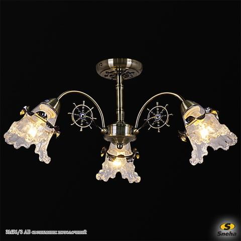31456/3 AB светильник потолочный