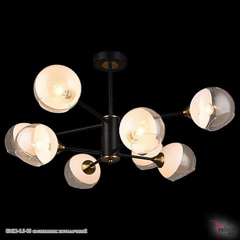 03612-0.3-08 светильник потолочный
