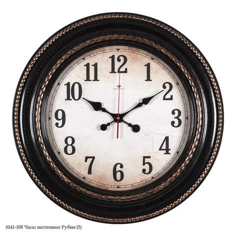 6141-108 Часы настенные