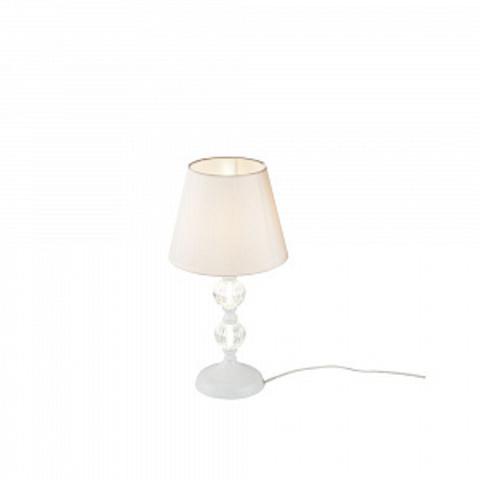 Настольная лампа Lucretia FR2032TL-01W. ТМ Maytoni