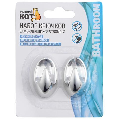 Набор крючков самоклеящихся STRONG-2, 2 шт