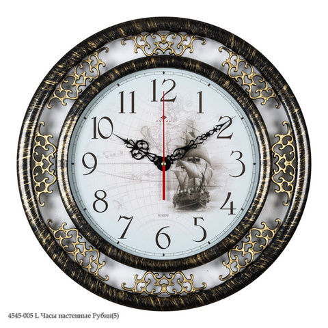 4545-005 Часы настенные