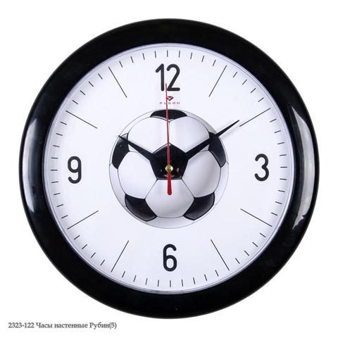 2323-122 Часы настенные
