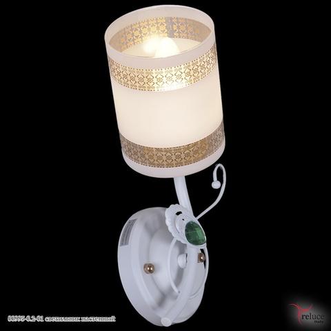 00995-0.2-01 светильник настенный