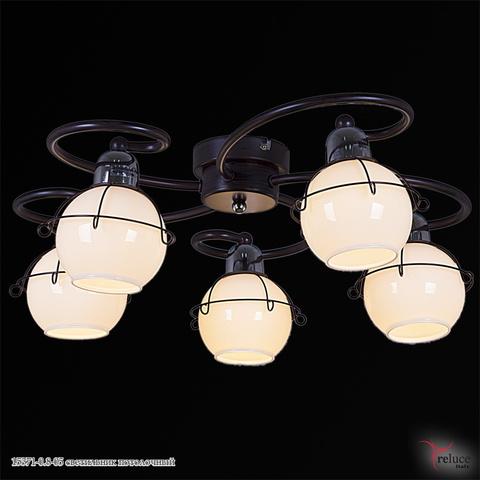 15371-0.8-05 светильник потолочный