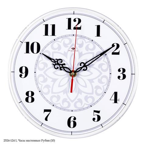 2524-124 Часы настенные