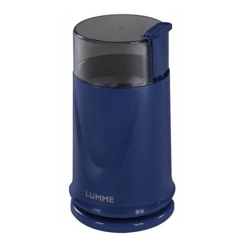 Кофемолка LUMME LU-2605 D/Tp темный топаз